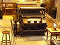 Národní muzeum-Stroj na psaní.JPG
