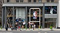 NBA Store - NYC (48155644687).jpg