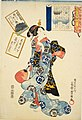 NDL-DC 1304682 Utagawa Kunisada 06 crd.jpg