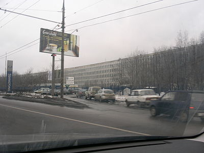 NII Argon building in Moscow.JPG