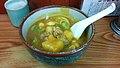 Nagoya Curry Udon, at Honten Shachinoya.jpg