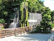 long man lou waterfall the nan lian garden - Nan Lian Garden
