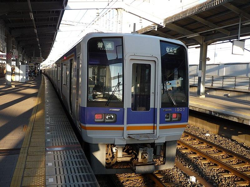 File:Nankai 1507 at Sakai Station.jpg