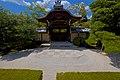 Nanzen-ji, ZEN-Garden, Sakyō-ku, Präfektur Kyōto, Japan - panoramio.jpg