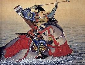 https://upload.wikimedia.org/wikipedia/commons/thumb/6/64/NasunoYoichi.jpg/280px-NasunoYoichi.jpg