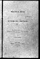 Nathan R. Smith, Practical essay on typhous fever Wellcome L0027227.jpg