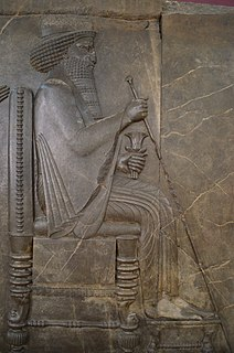 Xerxes I Ancient Persian king