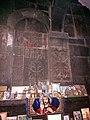Neghuts Monastery Arzakan 16.jpg