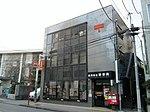 Nerima Sakuradai Post office.jpg