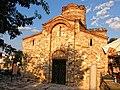 Nessebar - panoramio - Andrei Dan Suciu (1).jpg