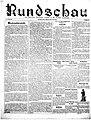 Neu England Rundschau (15 Mai 1942), front page.jpg