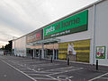 "New "" Pets at Home"" Claycross (7617507566).jpg"