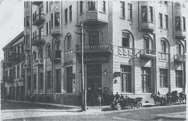 Гостиница «Новая Европа» в Баку, где останавливался Есенин