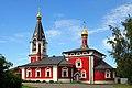 Nicholas Church Moscow Saburovo.jpg