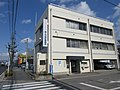 Nishimikawa-branch-of-the-Japanese-Communist-Party-1.jpg