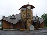 Nishishumbetsu station02.JPG