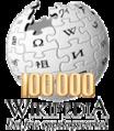 Nn-logo100k.png