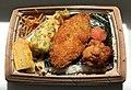 Nori bento with fried white fish of Lawson.jpg