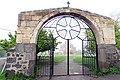 Odzun church - gate.jpg