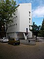 Office building, Csáky Street, Bethlenváros, 2016 Hungary.jpg