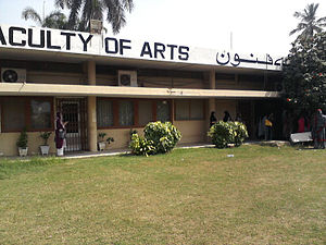 University of Karachi - Offices of the Faculty of Arts, KU