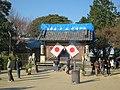 Okazaki-Nakanogo-Jinja-1.jpg