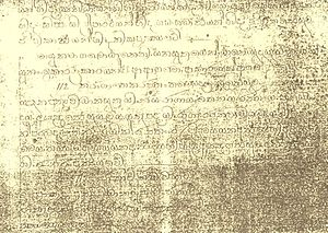 Sinhalese people - An ola leaf manuscript written in Sinhala.
