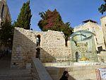 Old Jerusalem Golden Menorah replica and German Hospis.jpg