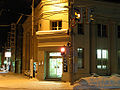 Old Takushoku bank Fukagawa office.jpg