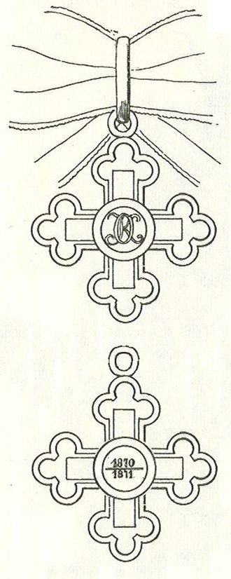 Order of Olga - Insignia of the Order of Olga