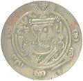 Omar ibn al-Khattab coin.jpg