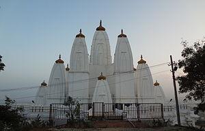 Rajarajeshwari Nagar, Bangalore - Dwadasha Jyotirlinga Temple in Omkar Hills, Rajarajeshwari Nagar.