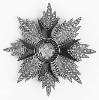 Military order (religious society) - Image: Order of Our Lady of Bethlehem
