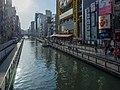 Osaka-12 (28289214138).jpg