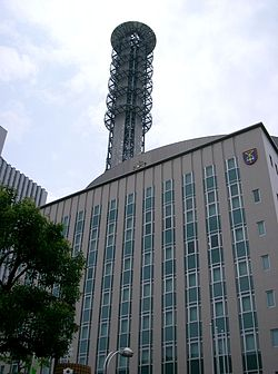 Osaka Municipal Fire Department NewOffice(constructing).jpg