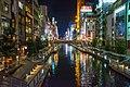 Osaka Tonbori River (135268307).jpeg