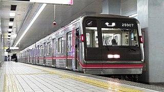 Sennichimae Line Metro line in Osaka prefecture, Japan