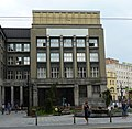 Ostrava, Erste bank (2).JPG