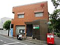 Ota Shimomaruko Post office.jpg