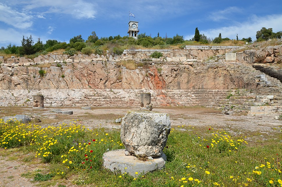 """Overall view of the Telesterion, the """"place for initiation"""", Eleusis (15987028020)"""