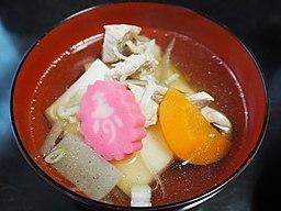 Ozoni お雑煮 (31176080104)