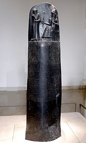 What are some of the influences Greeks and the code of Hammurabi have had on democracy?