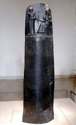 Hammurabi - Code of Hammurabi stele. Louvre Museum, Paris