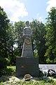 P1390586 !Обухів, Пам'ятник 49 воїнам-односельчанам.jpg