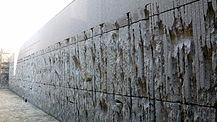 PL Belzec extermination camp 7.jpg