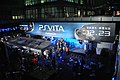PS Vita launch outside of Taipei 101 20111223.jpg