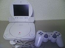 Sony sort PlayStation en 1994 220px-PSone