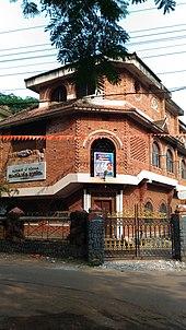 Kanhangad - Wikipedia