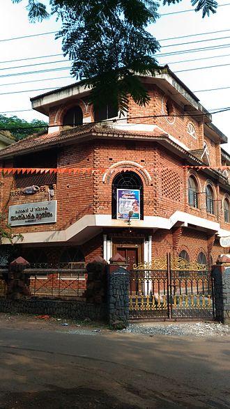 P. Kunhiraman Nair - P. Memorial at Kanhangad