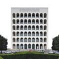 Palazzo della Civiltà Italiana a EUR Roma cropped.jpg